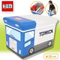 トミカ おかたづけボックスチェアvol.2 A.トラック