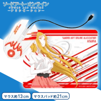 ソードアート・オンライン アリシゼーション 光るマウス&マウスパッド B.アスナ