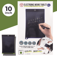 スーパービッグ電子メモタブレット カーキ