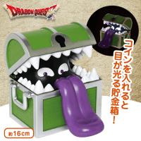 ドラゴンクエスト AM 光る貯金箱 ミミック&ひとくいばこ A.ミミック