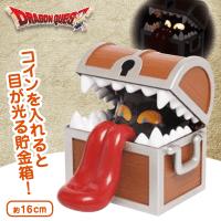 ドラゴンクエスト AM 光る貯金箱 ミミック&ひとくいばこ B.ひとくいばこ