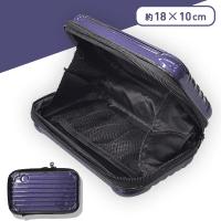 スーツケース型ポーチ メタルネイビー