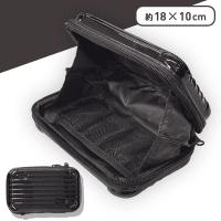スーツケース型ポーチ カーボンブラック