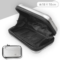 スーツケース型ポーチ クロムホワイト