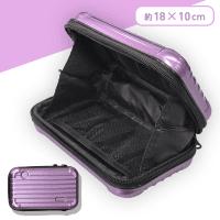 スーツケース型ポーチ メタルパープル