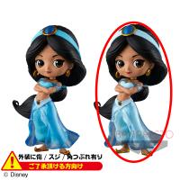 〈外装ダメージ〉Q posket Disney Characters -Jasmine Princess Style- B.パステルカラーver.