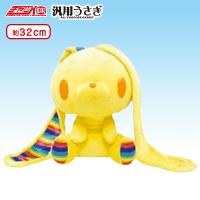 チャックスGP 汎用うさぎぬいぐるみ【Rainbow variation】 C.レインボーイエロー