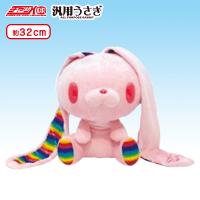 チャックスGP 汎用うさぎぬいぐるみ【Rainbow variation】 A.レインボーピンク