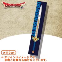 ドラゴンクエスト AM マフラータオル 伝説の剣 A.ロトの剣