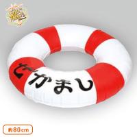 艦隊これくしょん -艦これ- 島風の浮輪&浮輪さんビニールクッション A.島風