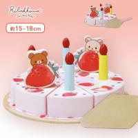 【A.ショートケーキ】リラックマ ストロベリーパーティー 木製ケーキおもちゃ