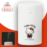【A.ホワイト】ハローキティ ボーダーシャツつつ型USB加湿器
