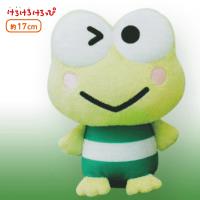 【B.緑】けろけろけろっぴボーダーファッションぬいぐるみ