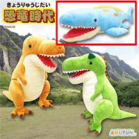 【モササウルス】恐竜時代スター でかBIG