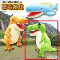 【ゴルゴサウルス】恐竜時代スター でかBIG