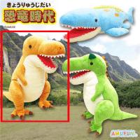 【ティラノサウルス】恐竜時代スター でかBIG