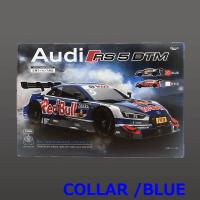 【BLUE】RC Audi RS5 DTM (1883)