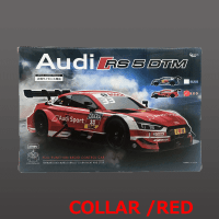 【RED】RC Audi RS5 DTM (1883)