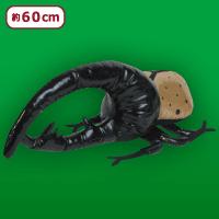 【ヘラクレスオオカブト(ゴールド)】昆虫ぬいぐるみ