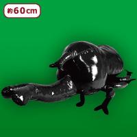 【カブトムシ(ブラック)】昆虫ぬいぐるみ