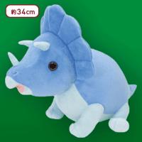 【トリケラトプス】FANSきょうりゅうぬいぐるみXL