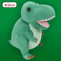 【ティラノサウルス】FANSきょうりゅうぬいぐるみXL