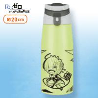 【鬼レム】Re:ゼロから始める異世界生活直飲みステンレスボトル Part2