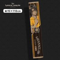 【レオナ・キングスカラー】ディズニー ツイステッドワンダーランド 運動着マフラータオルVol.1