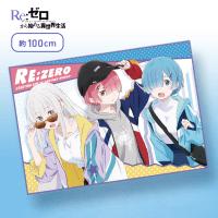 【エミリア&ラム&レム】Re:ゼロから始める異世界生活 サマーケットvol.2