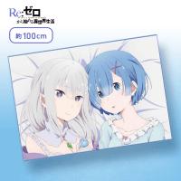 【エミリア&レム】Re:ゼロから始める異世界生活 サマーケットvol.2