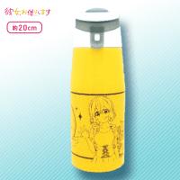 【七海麻美】彼女、お借りします 直飲みステンレスボトル