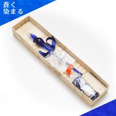 【蒼く染まる】RUBINATO 15/LEO ガラスペン + インクセット ブルー