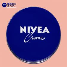【徹底的にニベア】ニベア クリーム 大缶 169g