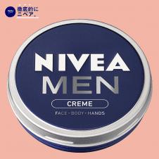 【徹底的にニベア】ニベアメン クリーム 75g 男性用 クリーム