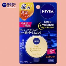 【徹底的にニベア】ニベア ディープモイスチャーナイトP はちみつ リップクリーム はちみつの香り 7g