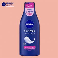 【徹底的にニベア】ニベア スキンミルク しっとり 200g