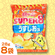 BIGポテトチップスSUPER8 うすしお