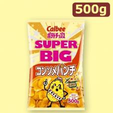 【コンソメパンチ味】スーパービッグパックポテトチップス