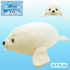【アザラシ】Sea Creatures BIGぬいぐるみ