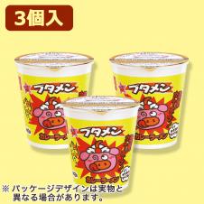 【カレー】ブタメン バーレルBOX