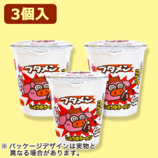 【しょうゆ】ブタメン バーレルBOX