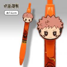 【A:虎杖悠仁】ラバーマスコット付きボールペン