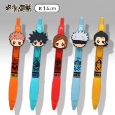 【5種SET】呪術廻戦ラバーマスコット付きボールペン