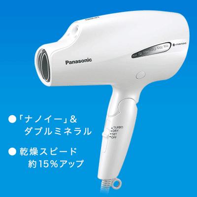 【数量限定】Panasonic ヘアドライヤー ナノケア