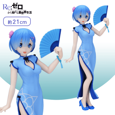 "Re:ゼロから始める異世界生活 PMフィギュア""レム""Dragon-Dress Ver."