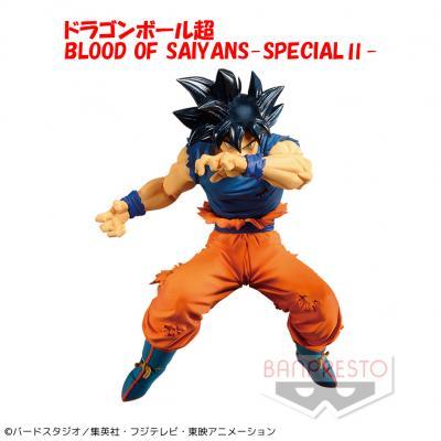 ドラゴンボール超 BLOOD OF SAIYANS-SPECIAL II-