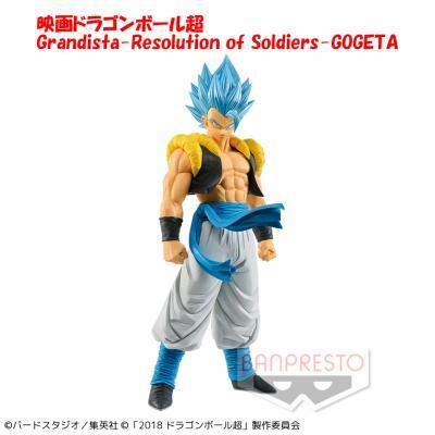 映画ドラゴンボール超 Grandista-Resolution of Soldiers- ゴジータ