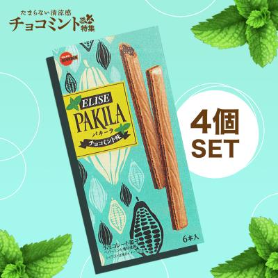 【清涼感】パキーラチョコミント味4個セット