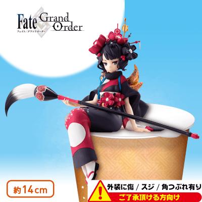 〈外装ダメージ〉Fate/Grand Order ぬーどるストッパーフィギュア〜フォーリナー/葛飾北斎〜