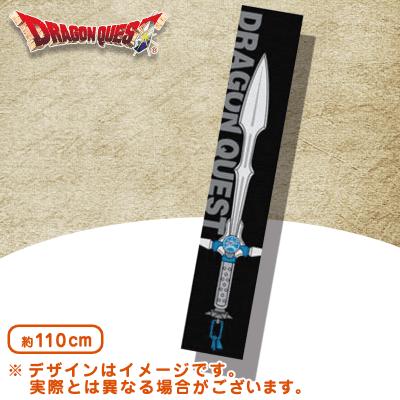 ドラゴンクエスト AM マフラータオル 伝説の剣 C.はぐれメタルの剣